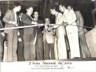 feira-nacional-da-pesca-1982-centro-de-convencoes-de-olinda-pe