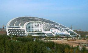 china centro