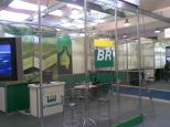 Stand Petrobras - ExpoNorma 2009